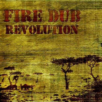 Gary Clunk - Fire Dub revolutionGary Clunk - Fire Dub revolution